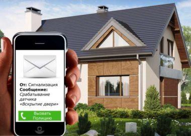 legion-c-ru-Электронная-защита-вашего-дома